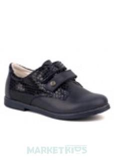 Туфли школьные кожаные для девочки Шаговита (синие)